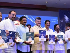 Energy Efficiency Improvement in Andhra Pradesh: A Roadmap